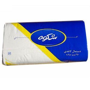 دستمال کاغذی 250 برگ شکوه ( SHOKOUH )