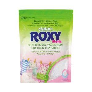 پودر صابون نوزاد رکسی (Roxy) مخصوص ماشین وزن 800 گرم