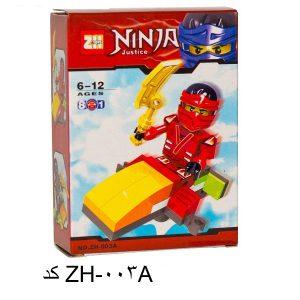 ساختنی نینجا مدل NINJA Justice طرح1112