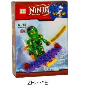 ساختنی نینجا مدل NINJA Justice طرح2211
