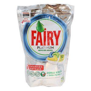 قرص ماشین ظرفشویی فیری fairy پلاتینیوم بسته 50 عددی