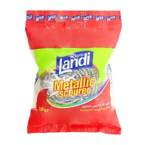 سیم ظرفشویی استیل لندی Landi