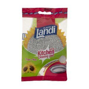 اسکاچ ظرفشویی آفتابگردان لندی Landi