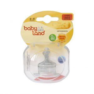 سر شیشه ارتودنسی بی بی لند (Baby Land) کد 265 مناسب 0 تا 6 ماه