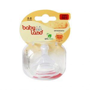 سر شیشه ارتودنسی بی بی لند (Baby Land) کد 501 مناسب کودکان 6-0 ماه