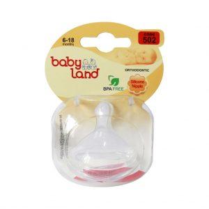 سر شیشه ارتودنسی شیر بی بی لند (Baby Land) کد 502 مناسب کودکان 18-6 ماه
