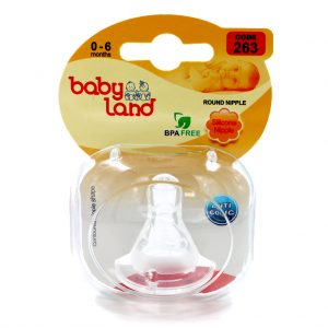 سر شیشه فندقی کلاسیک بی بی لند (Baby Land) کد 263 مناسب 0 تا 6 ماه